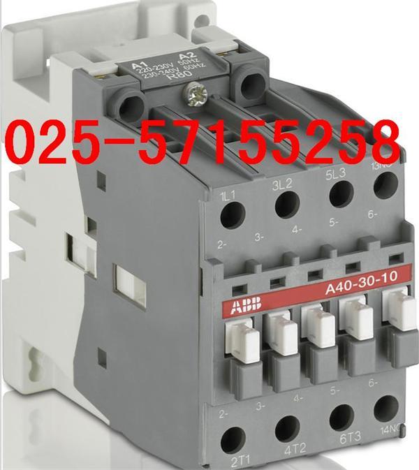 220v接触器辅助触点接线图